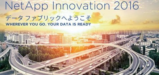 NetApp Innovation 2016