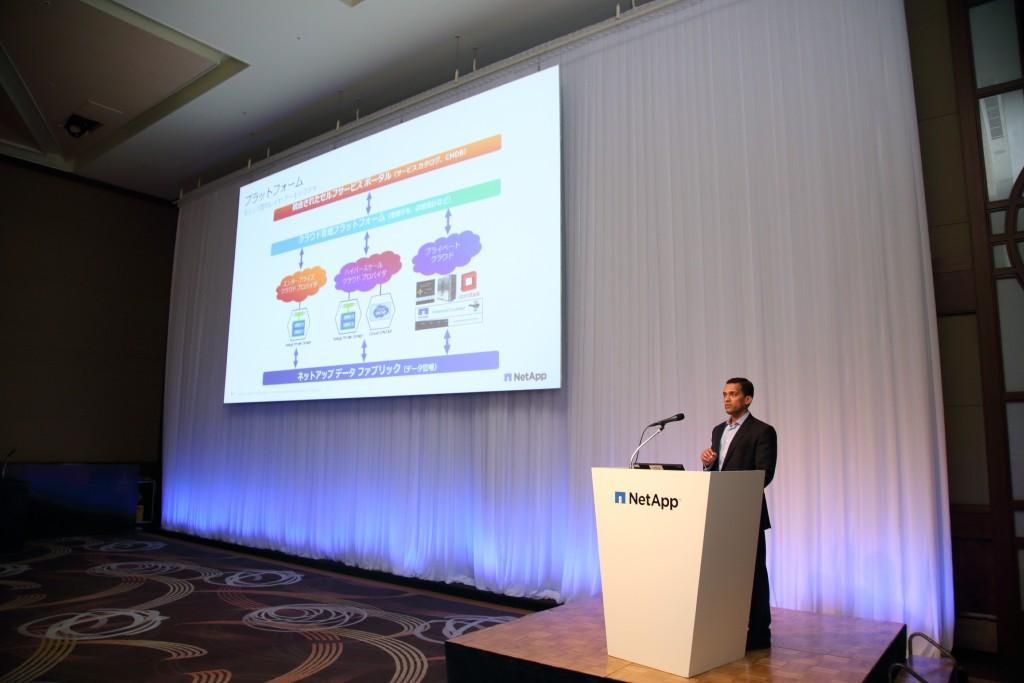 Presenting at NetApp Innovation 2016 in Tokyo